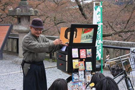 Deze kamishibai is ook te gebruiken om bijbelverhalen te vertellen